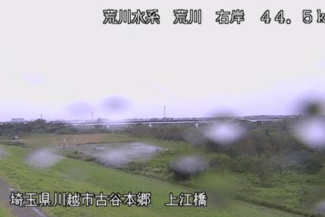 荒川上江橋