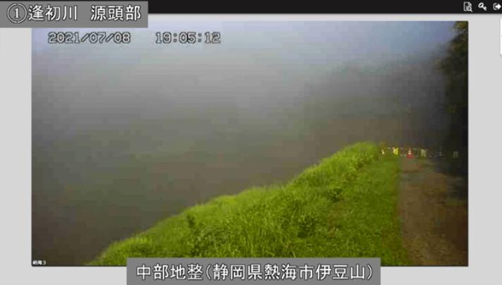熱海伊豆山