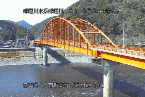 球磨川葉木橋