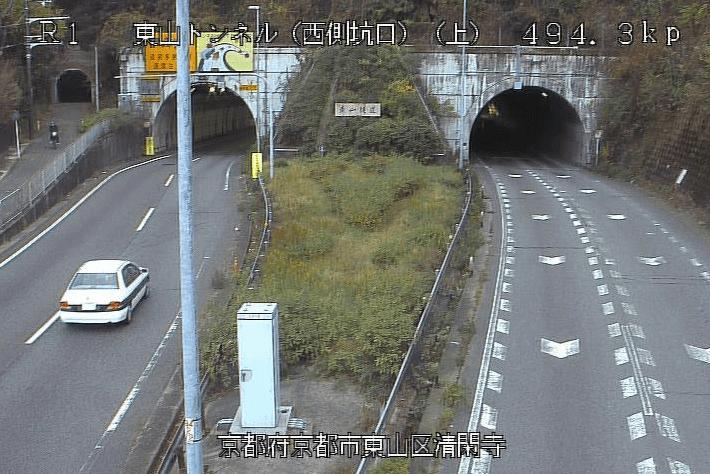 京都東山トンネル
