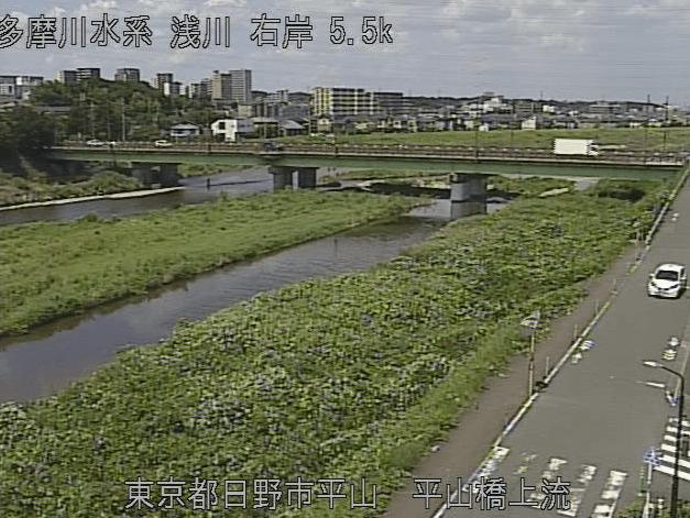 浅川平山橋