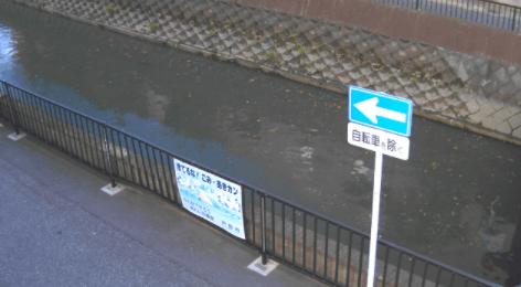 上戸田川本村上橋