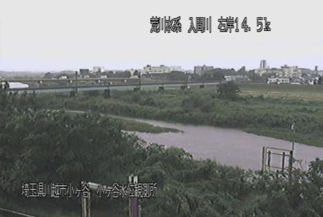 入間川小ケ谷