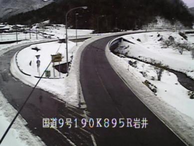 岩井国道9号