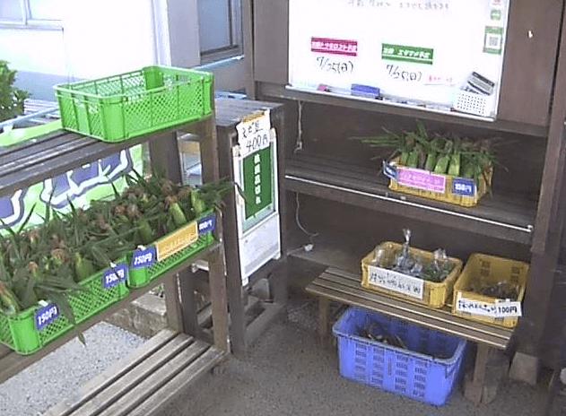 清瀬市野菜直売所