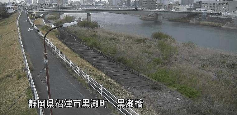 狩野川黒瀬橋