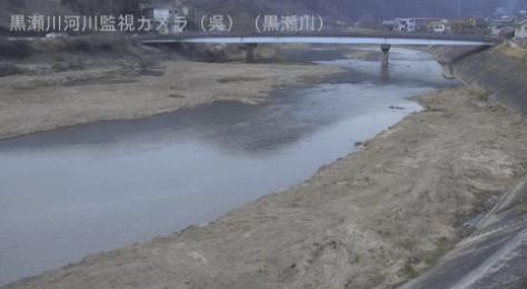 黒瀬川川田