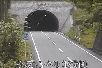 松坂トンネル板荷側