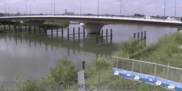 中川吉川水位観測所