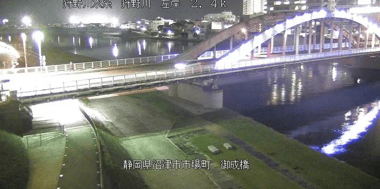 狩野川御成橋