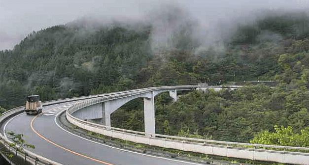 国道140号大滝大橋
