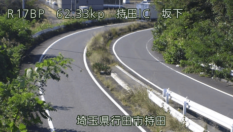 国道17号持田