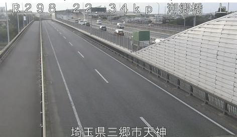 国道298号潮郷橋