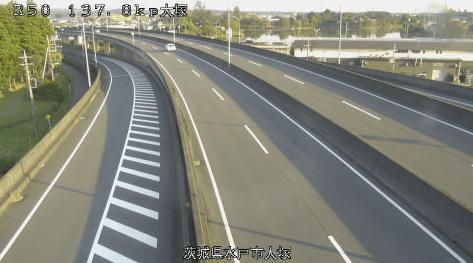 国道50号大塚