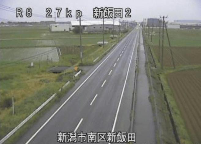 国道8号新飯田