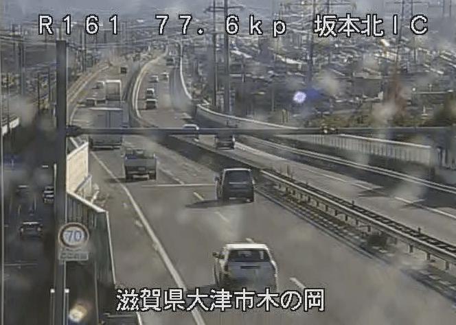 坂本北IC