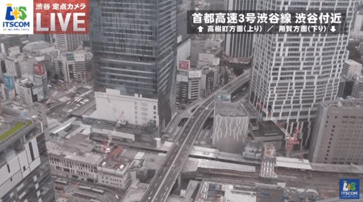 渋谷区桜丘