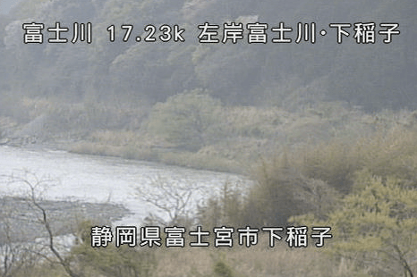 富士川下稲子