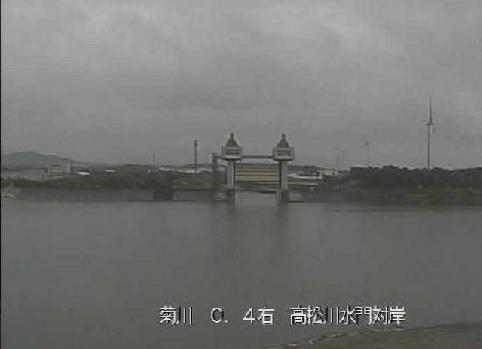 高松川水門