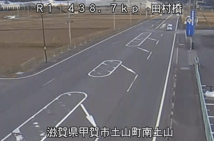 田村橋国道1号